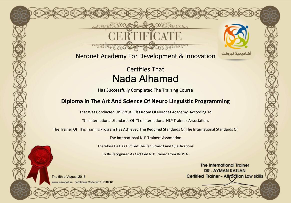 DN1058 Nada Alhamad
