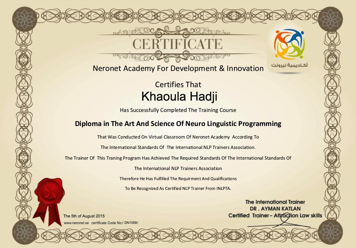 DN1059 Khaoula hadji