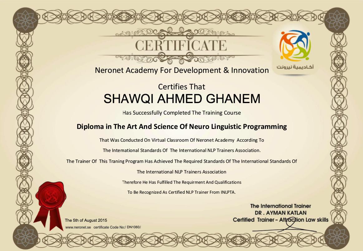DN1060 SHAWQI AHMED GHANEM