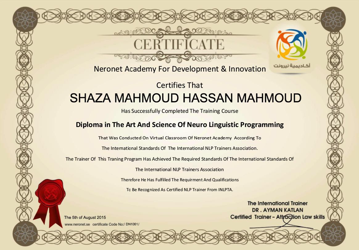 DN1061 SHAZA MAHMOUD HASSAN MAHMOUD