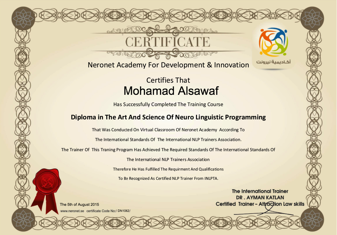 DN1062 mohamad alsawaf