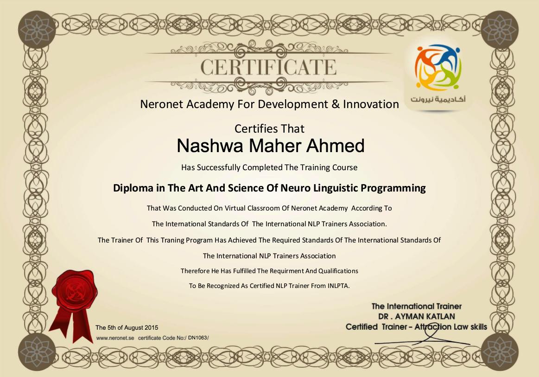 DN1063 Nashwa Maher Ahmed
