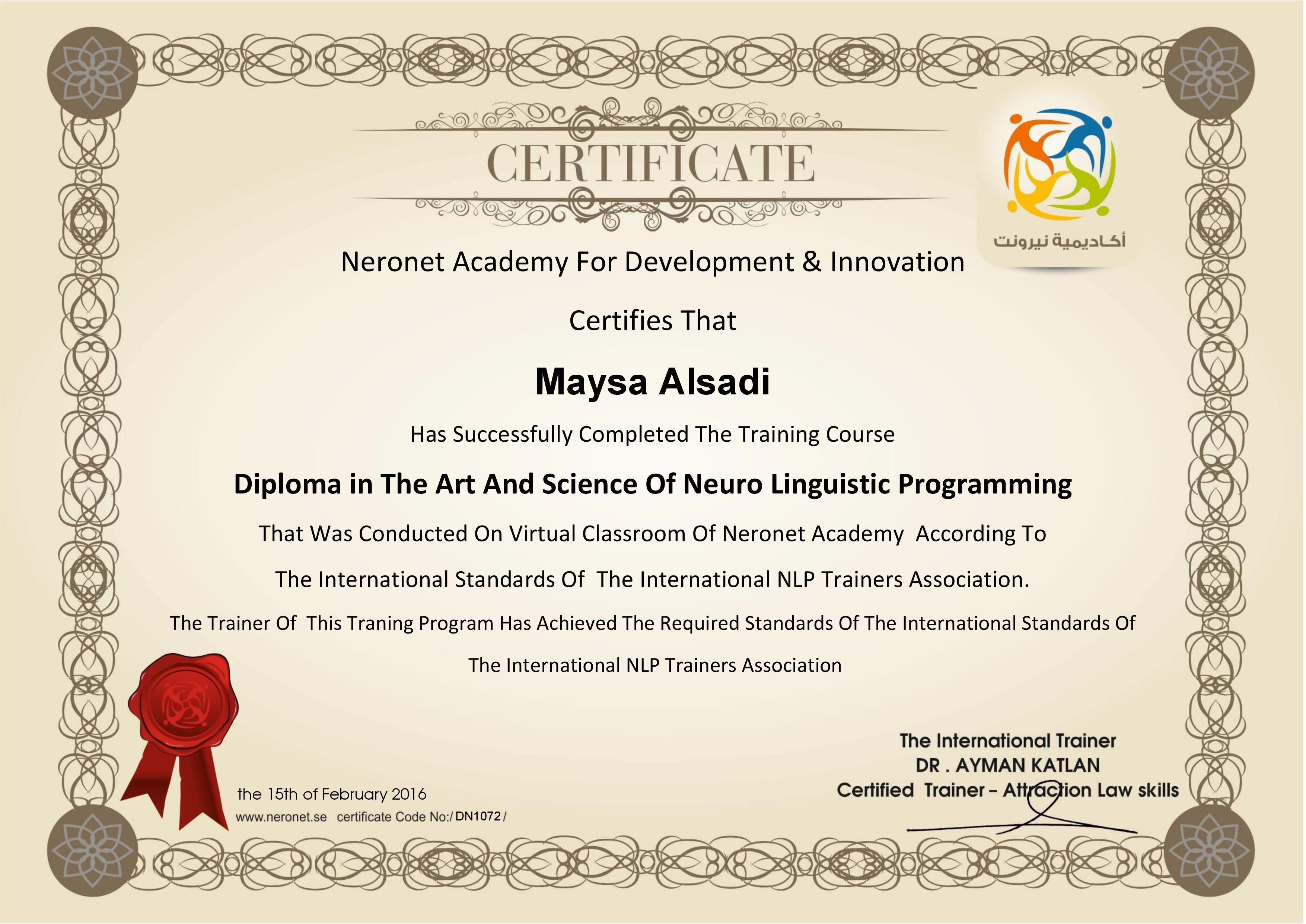 شهادة دبلوم البرمجة اللغوية العصبية من نيرونت