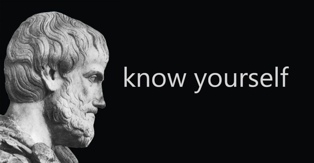 خذ وقتك لتعرف نفسك
