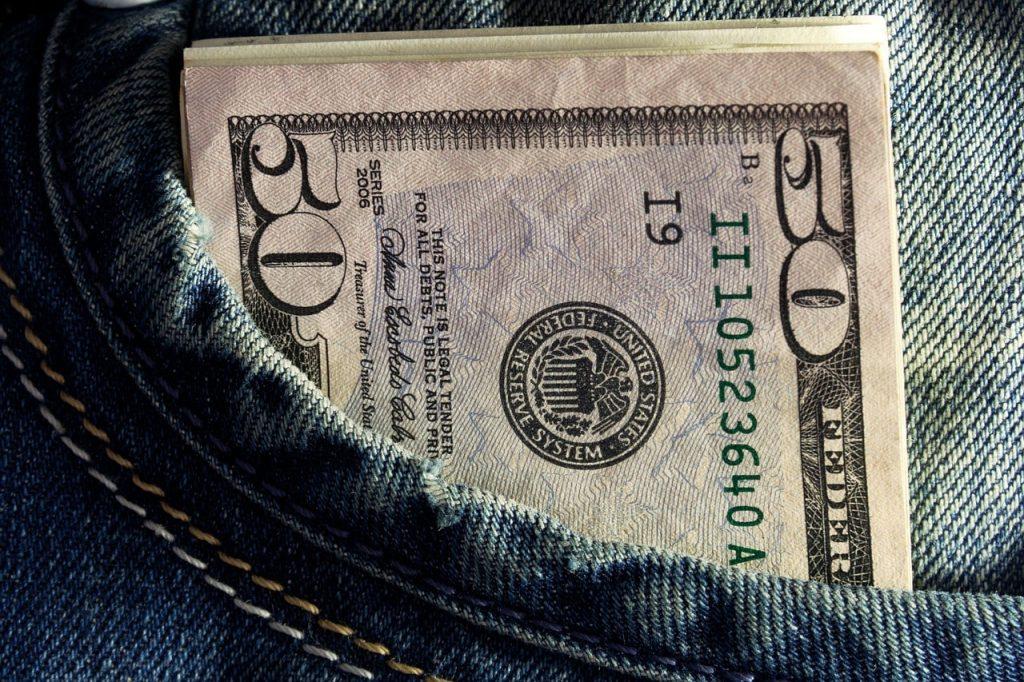 هل تريد المزيد من المال ؟