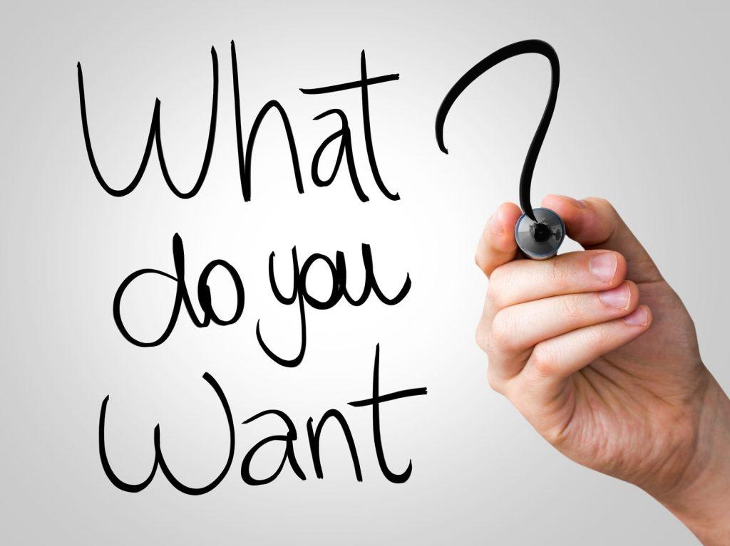 ماذا تريد في الوظيفة؟