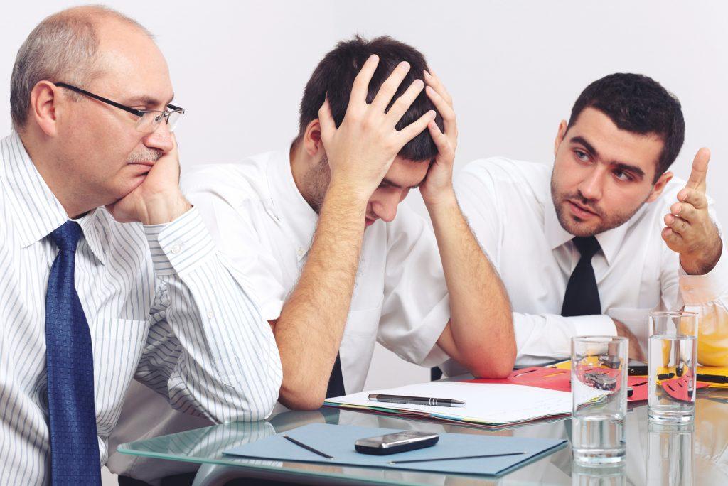 صعوبة أو عدم التواصل مع الموظفين