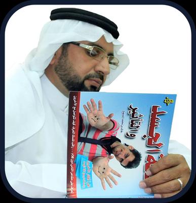 خالد كورس لغة الجسد الاحترافي مع شهادة