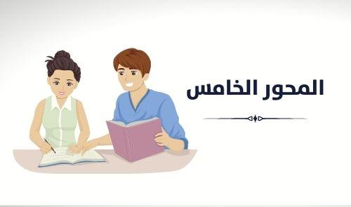 learn english course lessons books كورس تعلم الانجليزي Step 3