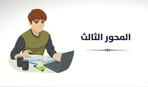 learn english course lessons free كورس تعلم الانجليزي Step 3