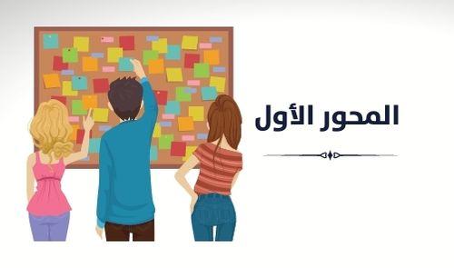learn english course lessons grammar كورس تعلم الانجليزي Step 3
