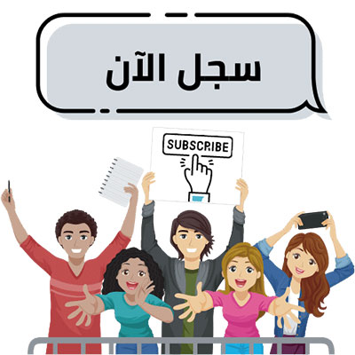دورة تعلم انجليزي